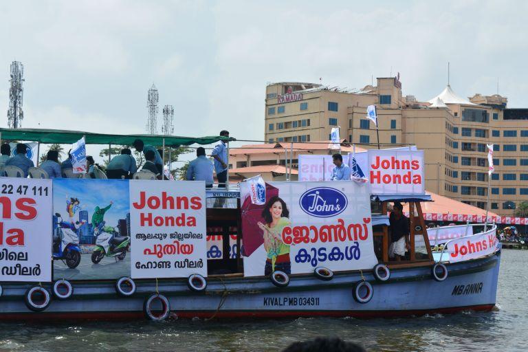 9 - honda ad boat